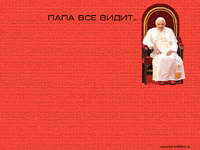 Pope Benedict XVI wallpaper