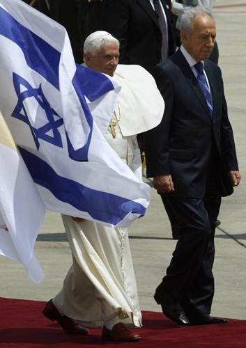 Папа Римский в Израиле